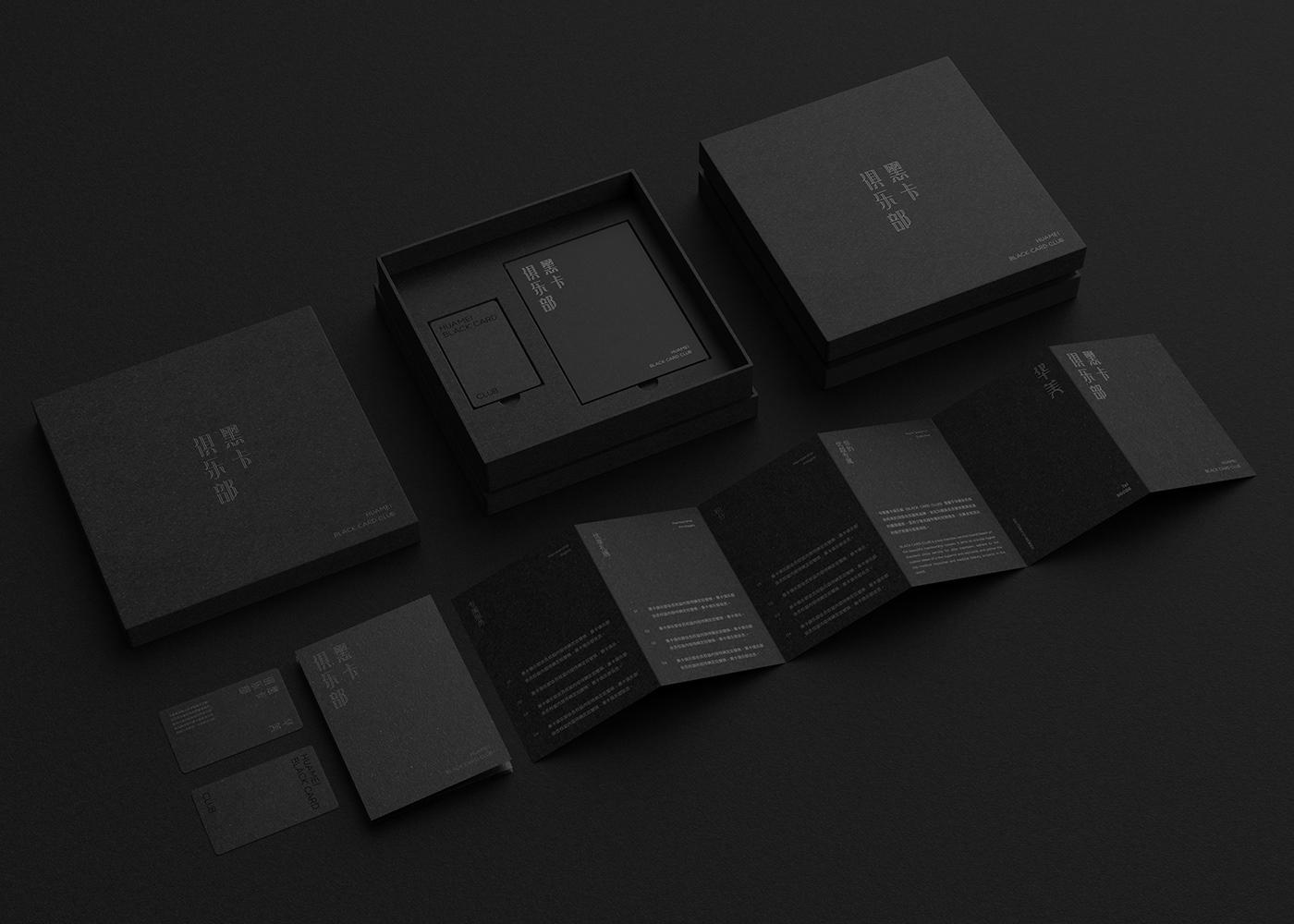 black box card china club doctors gift hospital medical package