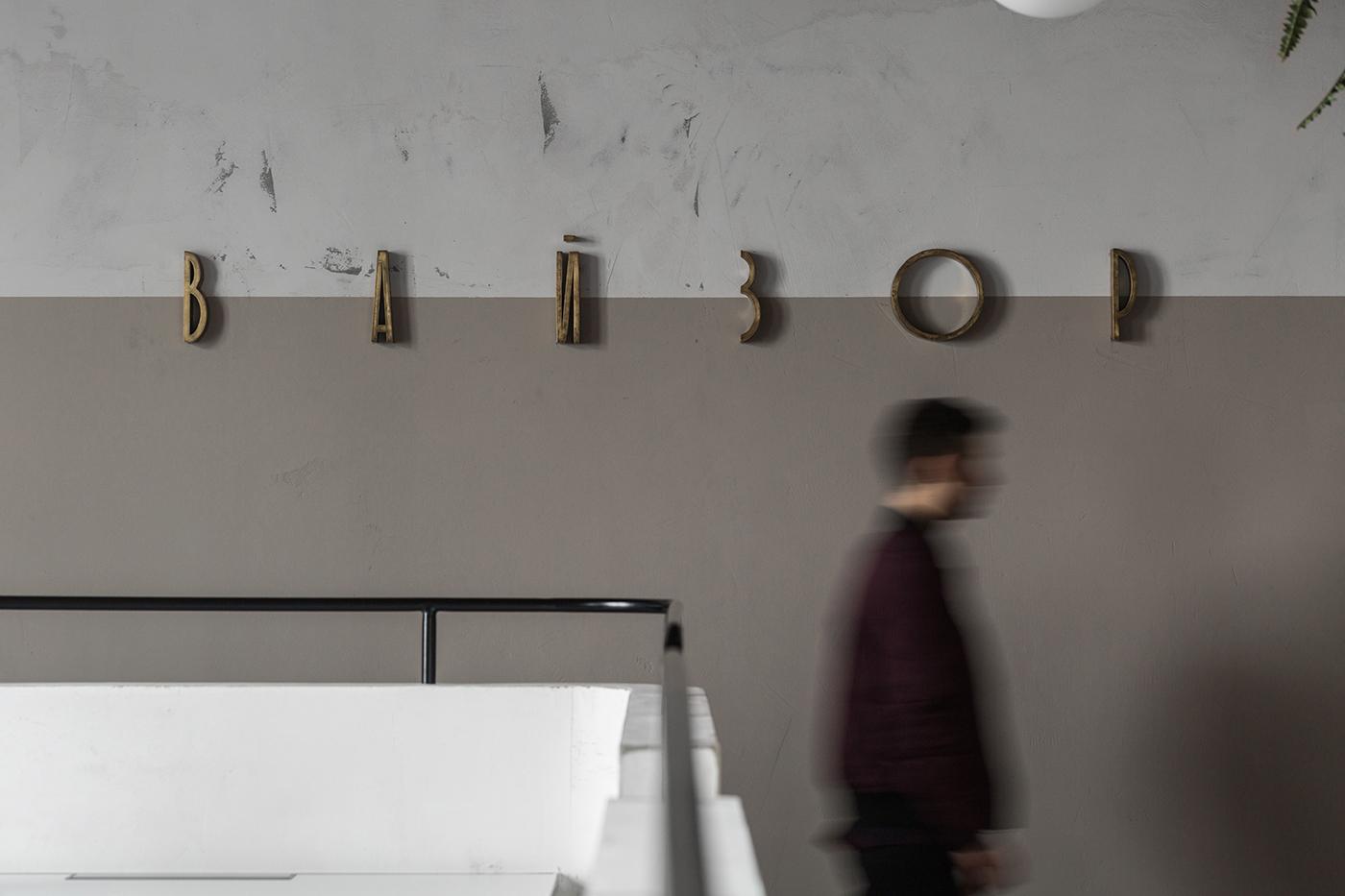 優秀的19個工作室設計欣賞