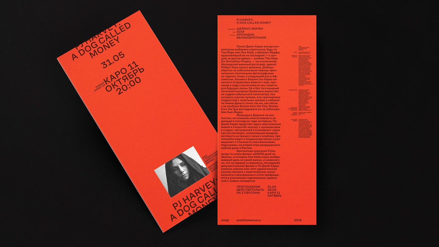 Image may contain: book, screenshot and menu