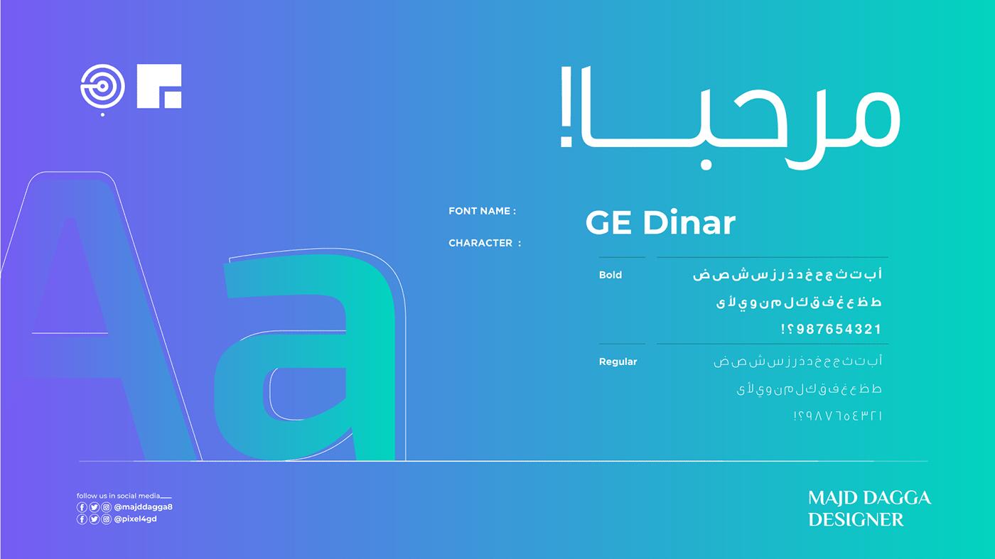 أجمل 80 خط عربي للتحميل مجاناً - TOP 80 Arabic fonts 12dd5083799785.5d6a3e33df741