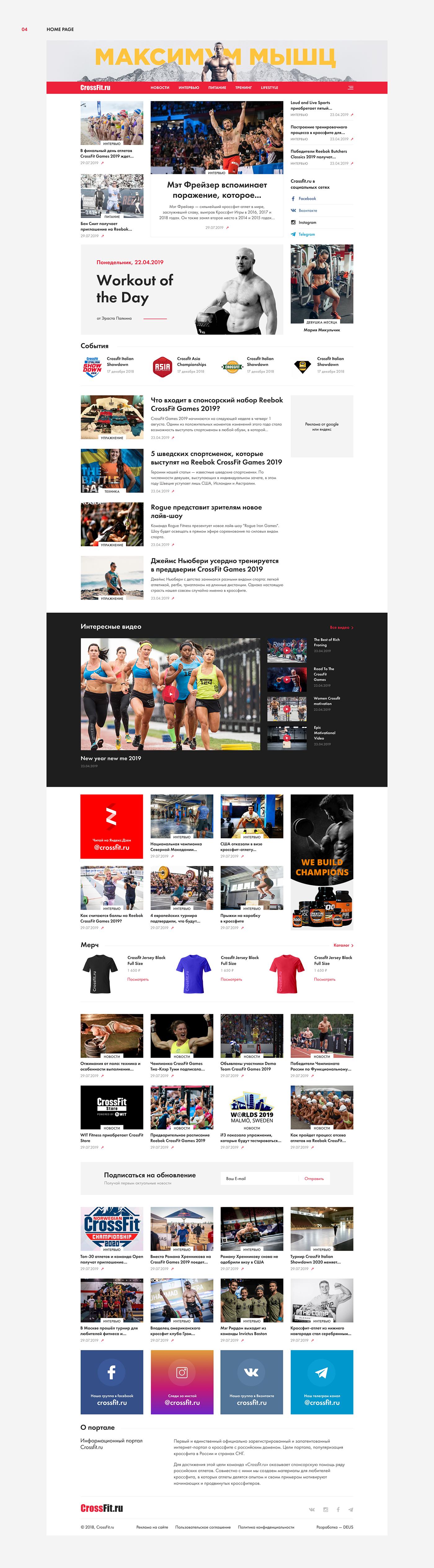 Webdesign sport redesign fitness Health beauty gym Web magazine minimal