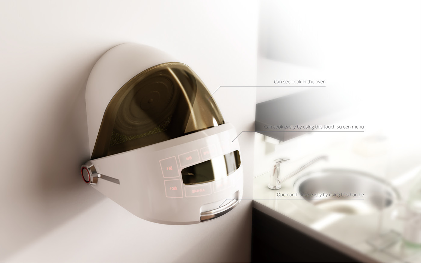 product industrial concept design microwave oven kitchen Culinary if reddot