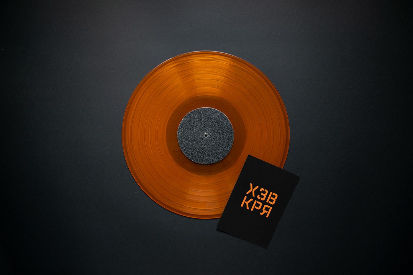 Album cover disc graphic design  music Photography  texture vinyl zerowaist