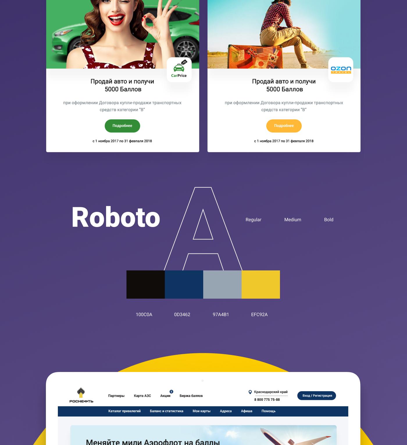 дизайн сайт Web site