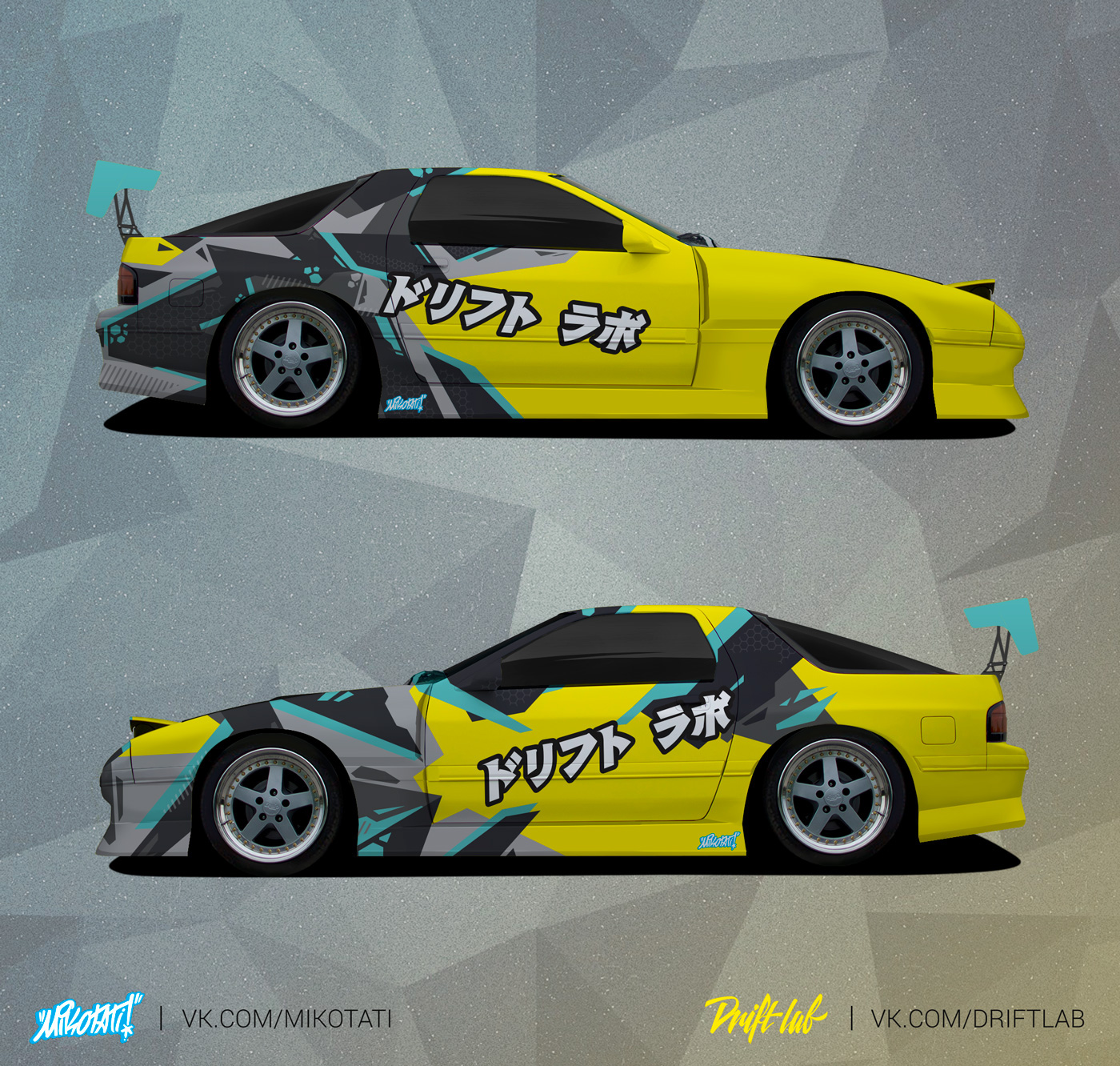 Drift Lab Team Livery 2015 On Behance
