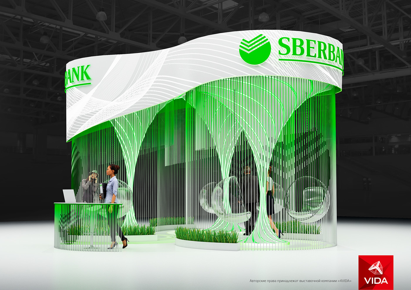 Exhibition Stand Tree : Exhibition stand for quot sberbank tree on behance