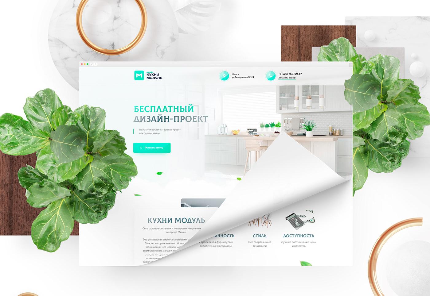 design home Interior kitchen landing landing page room Web Design  интерьер кухни