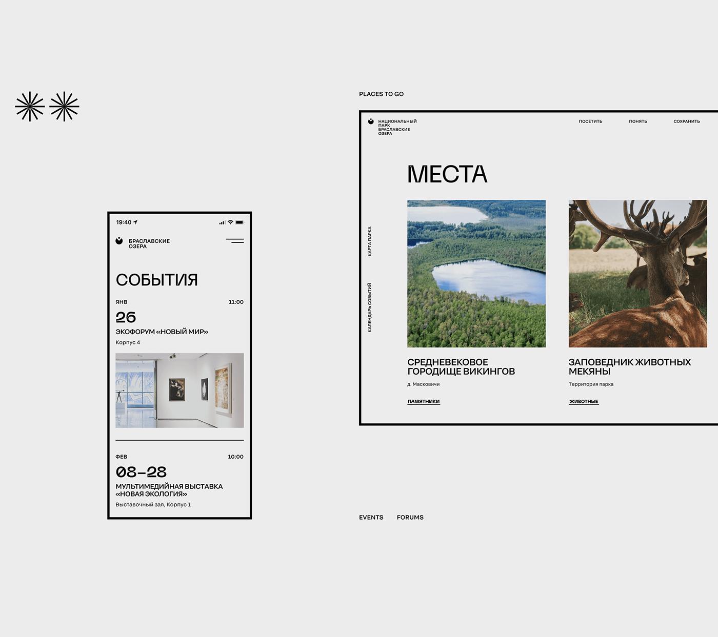 lakes National Park Nature UI ux Webdesign Website