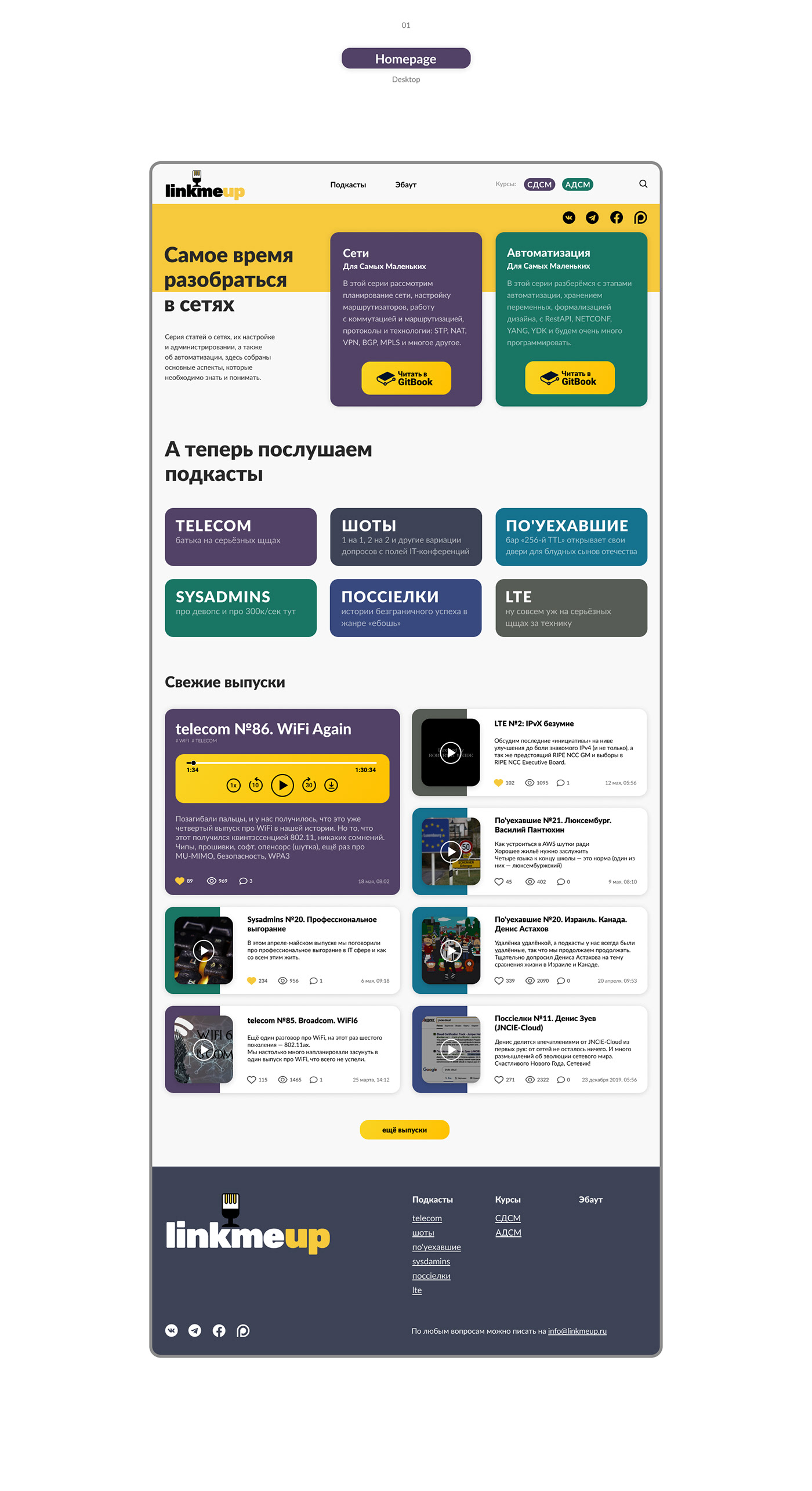 colors concept IT network player podcast Technology UI Website redesign