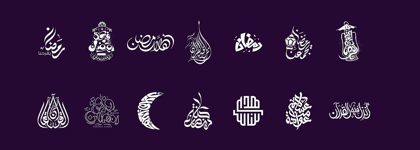 مخطوطات رمضان 2020 للتحميل مجاناً 158f2995666497.5e9db31298696
