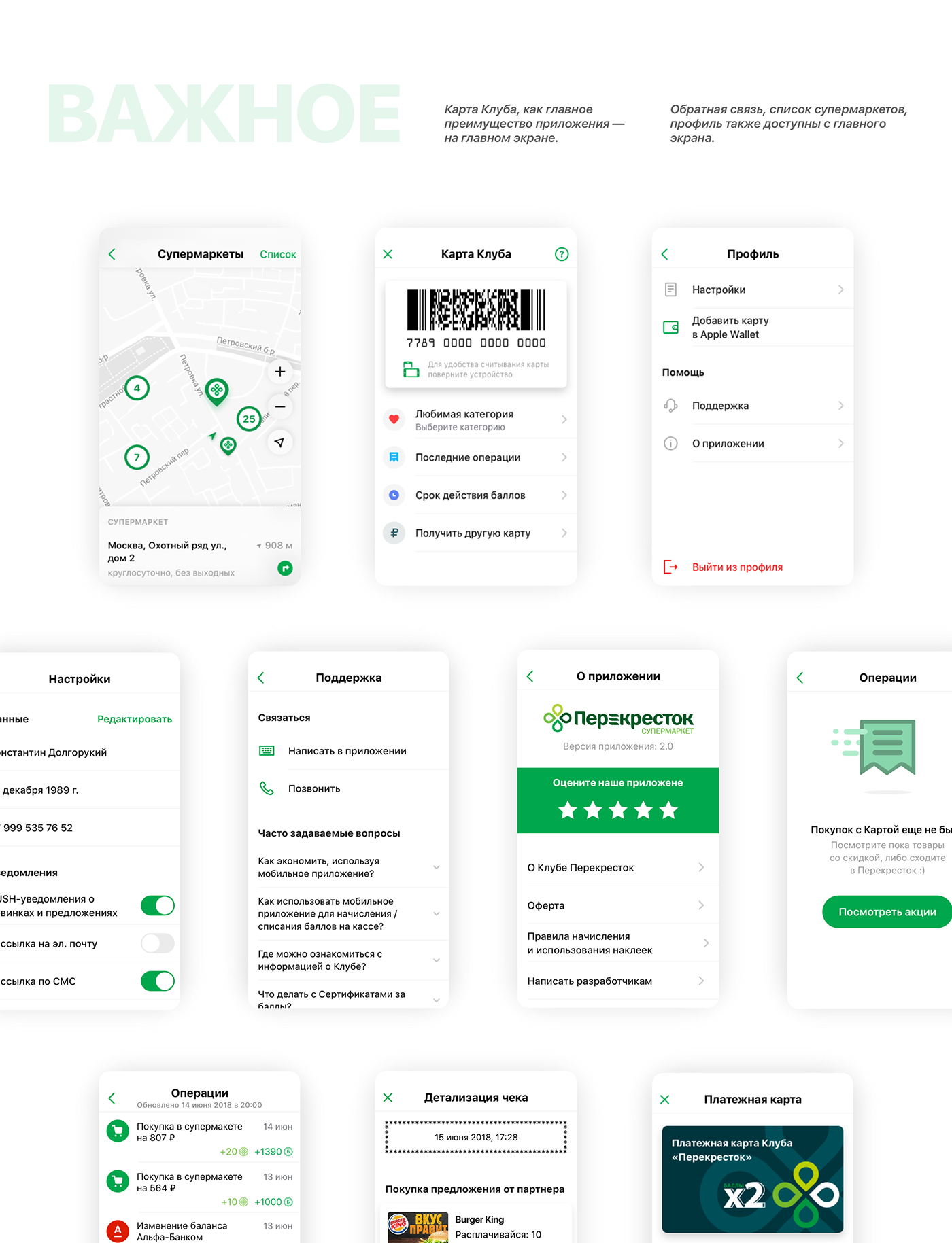 UI ux design ios android mobile app