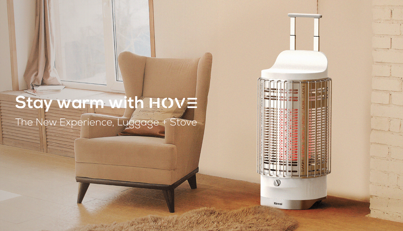 desk heater home humidifier luggage product design  stove wireless appliance