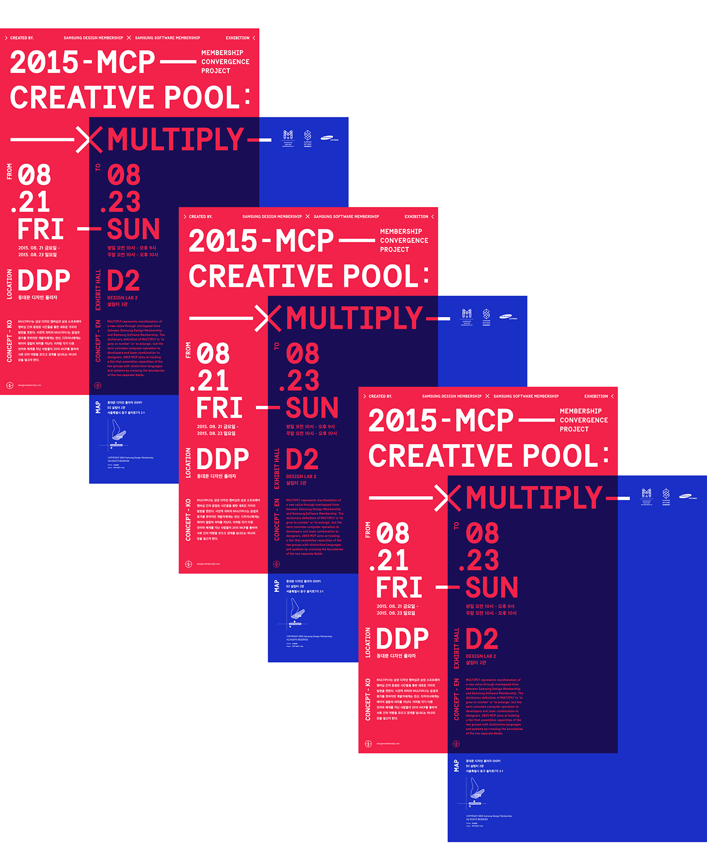 2015 MCP - MULTIPLY Exhibition 02