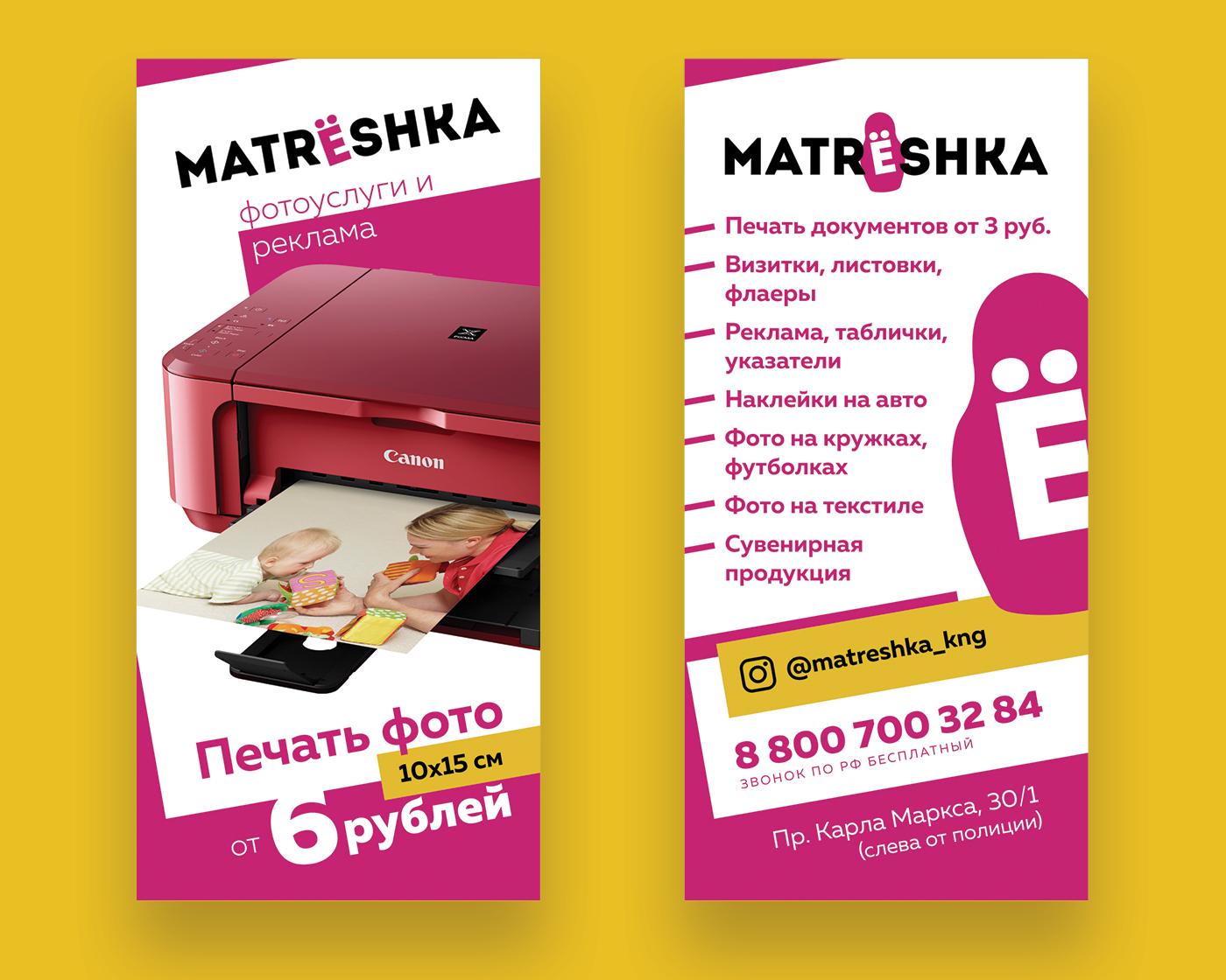 design leaflets Mockup Freelance freelancer psd photoshop business