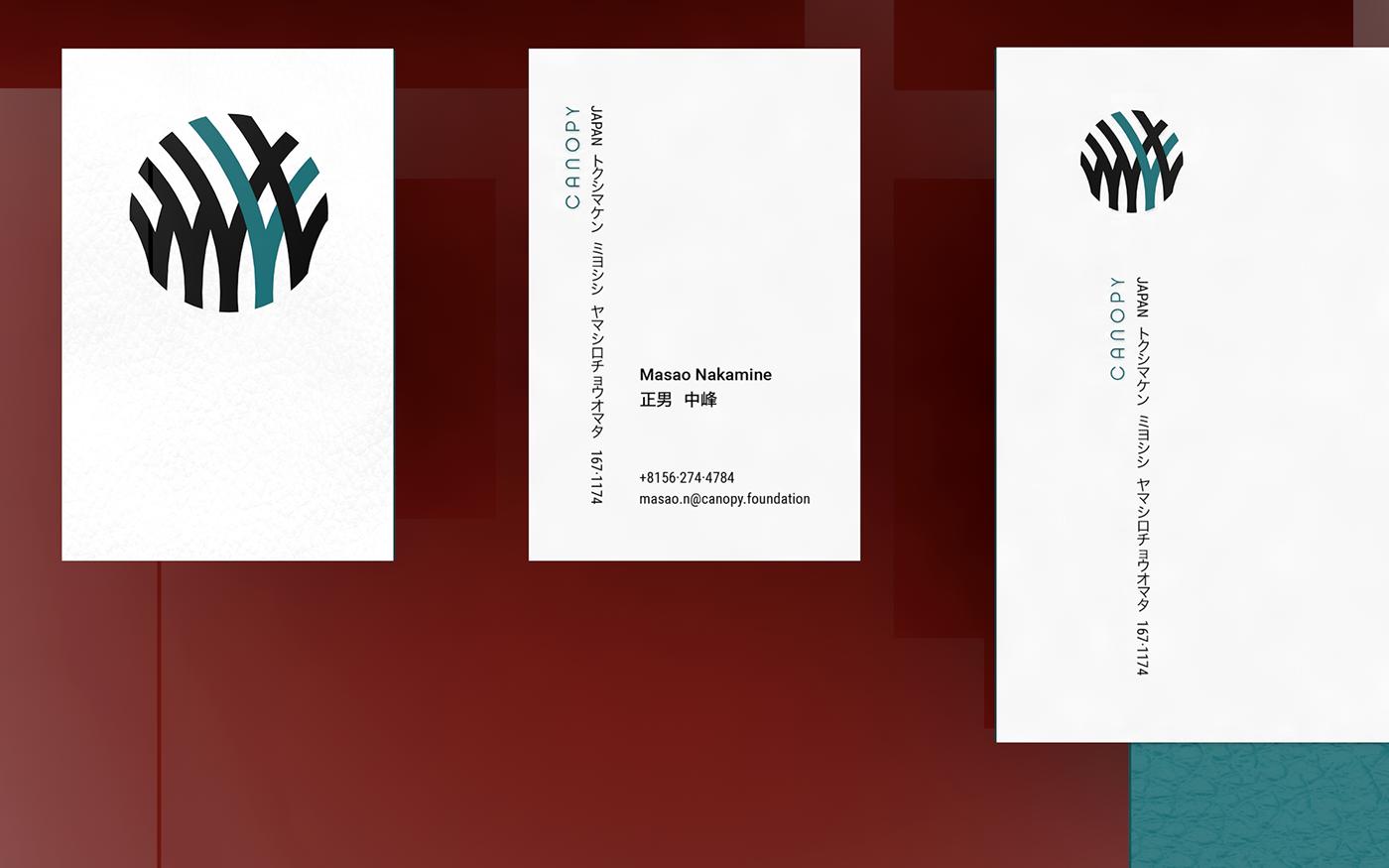 branding  logo Stationery foundation japan business card letterhead charity insurance corporate