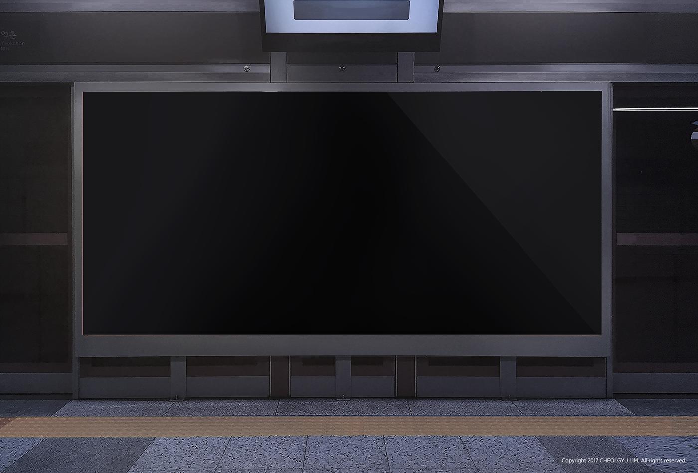 free free mockup  Mockup Board subway mockup 목업