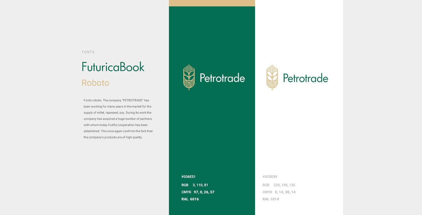 logo identity brand branding  брендинг бренд фирменный стиль design logos дизайн логотипа