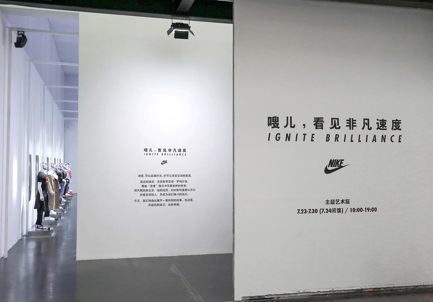 NIKE Ignite Brilliance exhibition on Behance