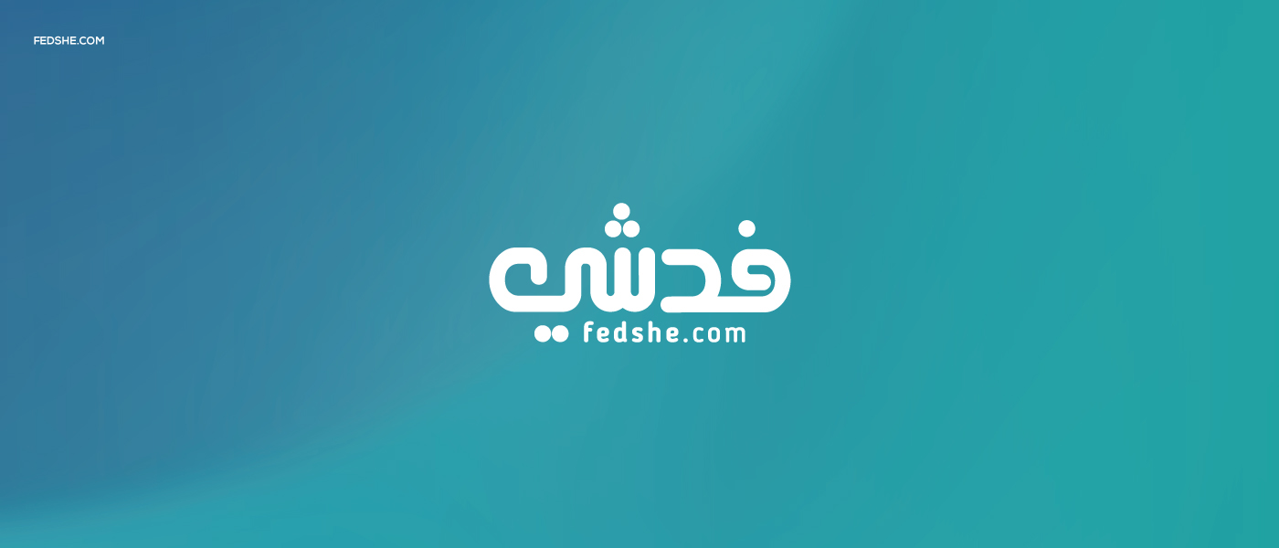 logos iraq theweek bright Larsa universal furniture pharmacy Taiz logofolio