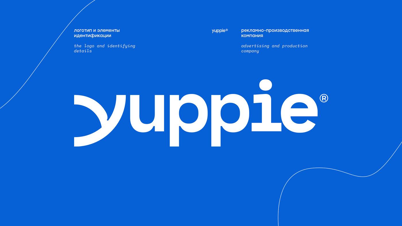 identity logo Logotype poster print лого логотип Типография