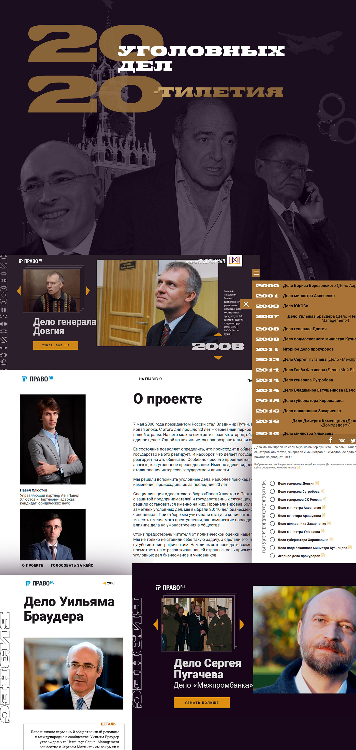 specialproject Web web-design