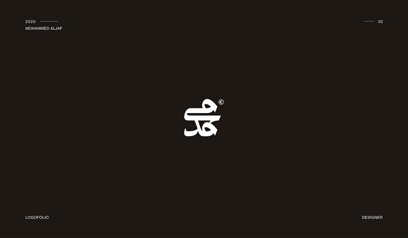 Mohammed's personal logo