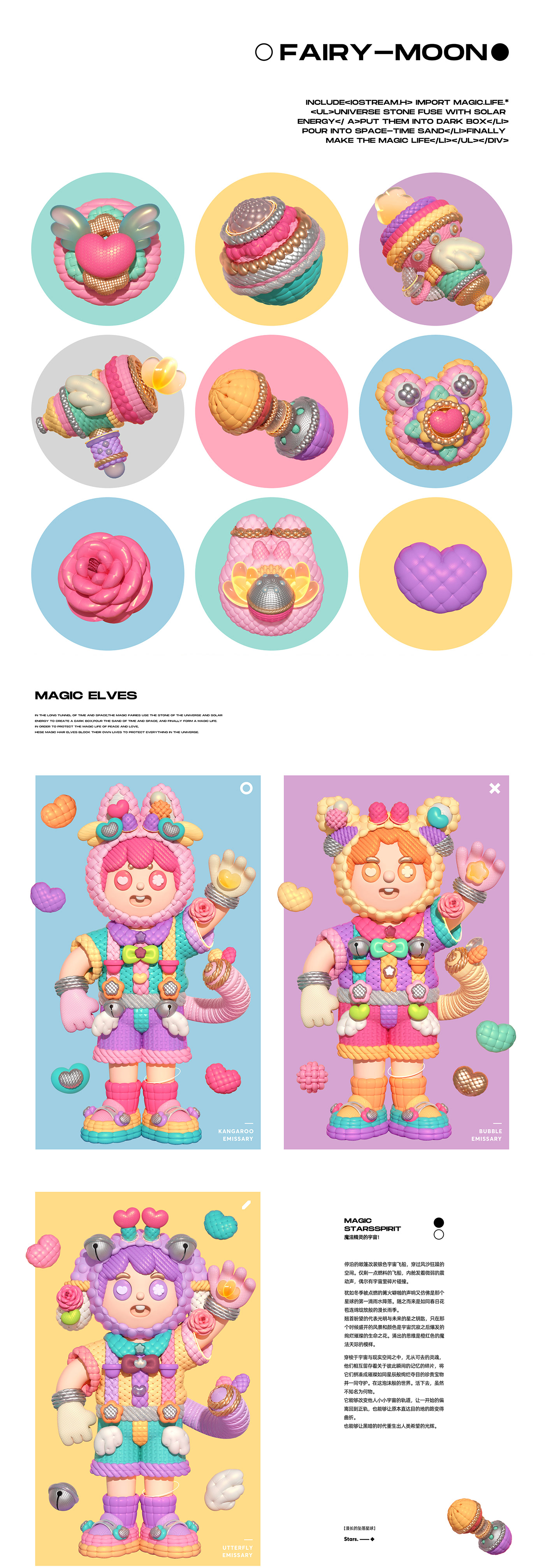 3D art Character Character design  colorful ILLUSTRATION