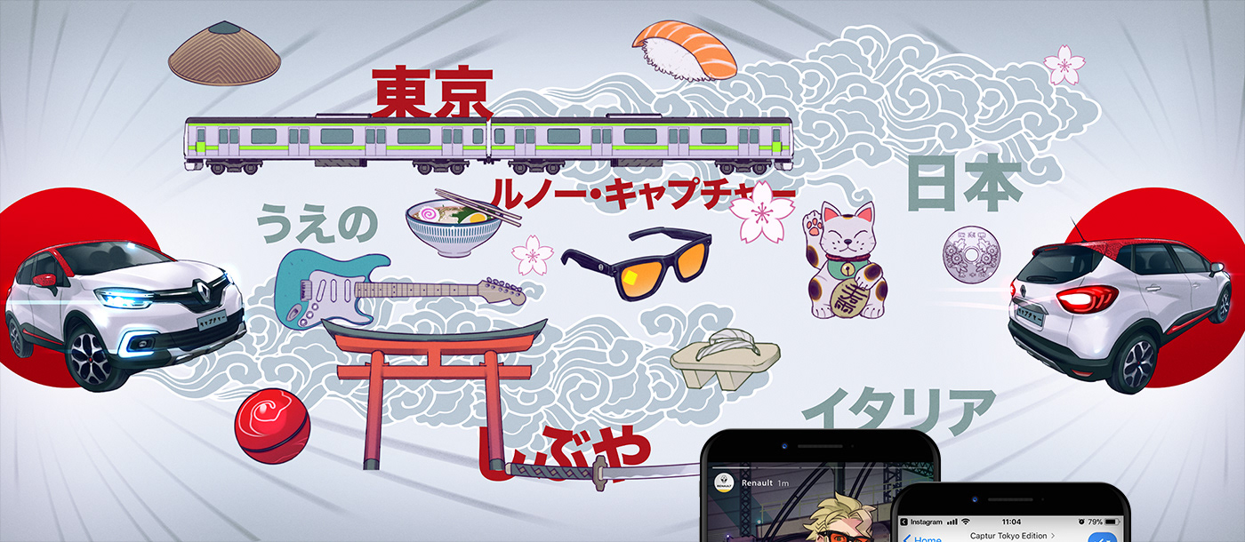 Chatbot Instagram Stories Facebook messenger instagram car suv tokyo garage italia lapo elkann captur