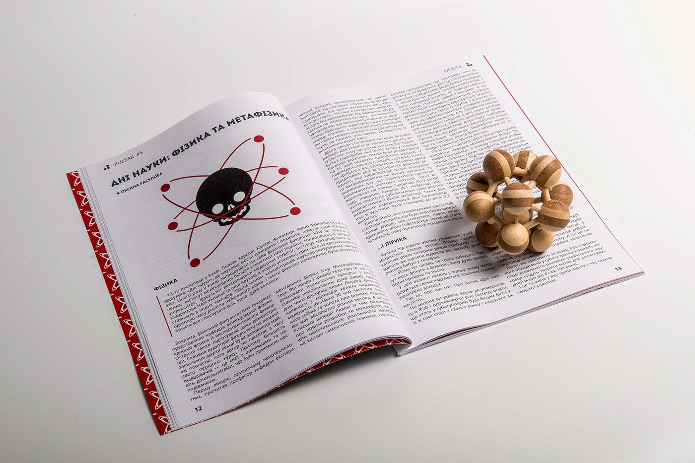 magazine science Technology Education medicine ILLUSTRATION  vector editorial
