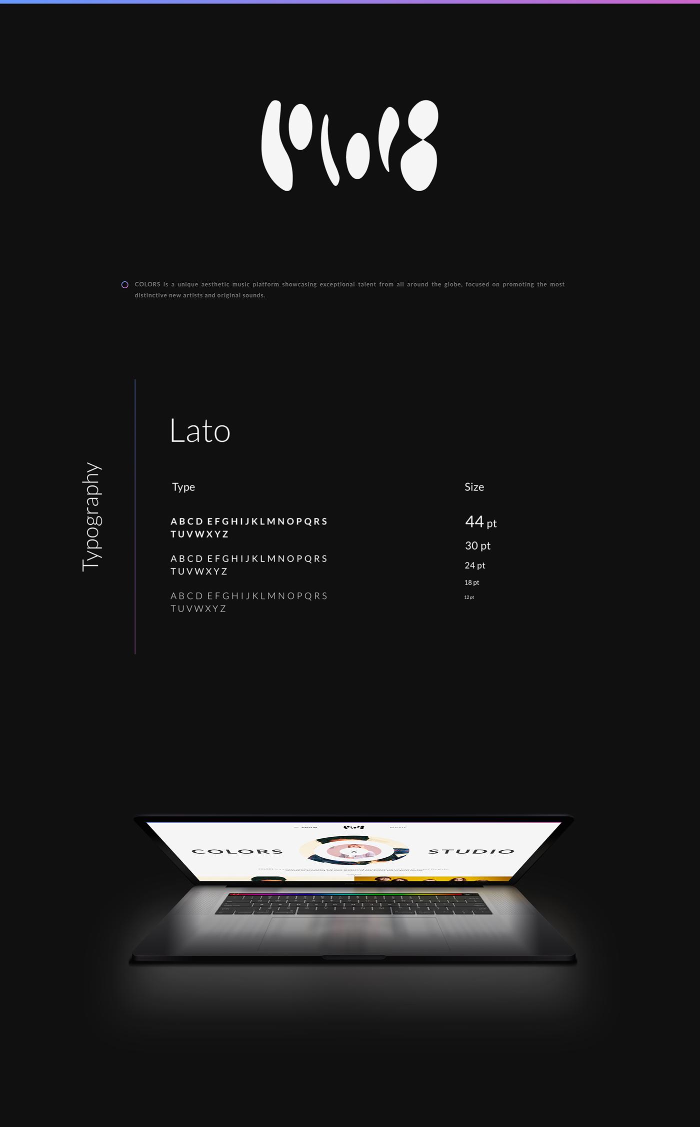 ux UI design Web colors minimalist aesthetic new redesign
