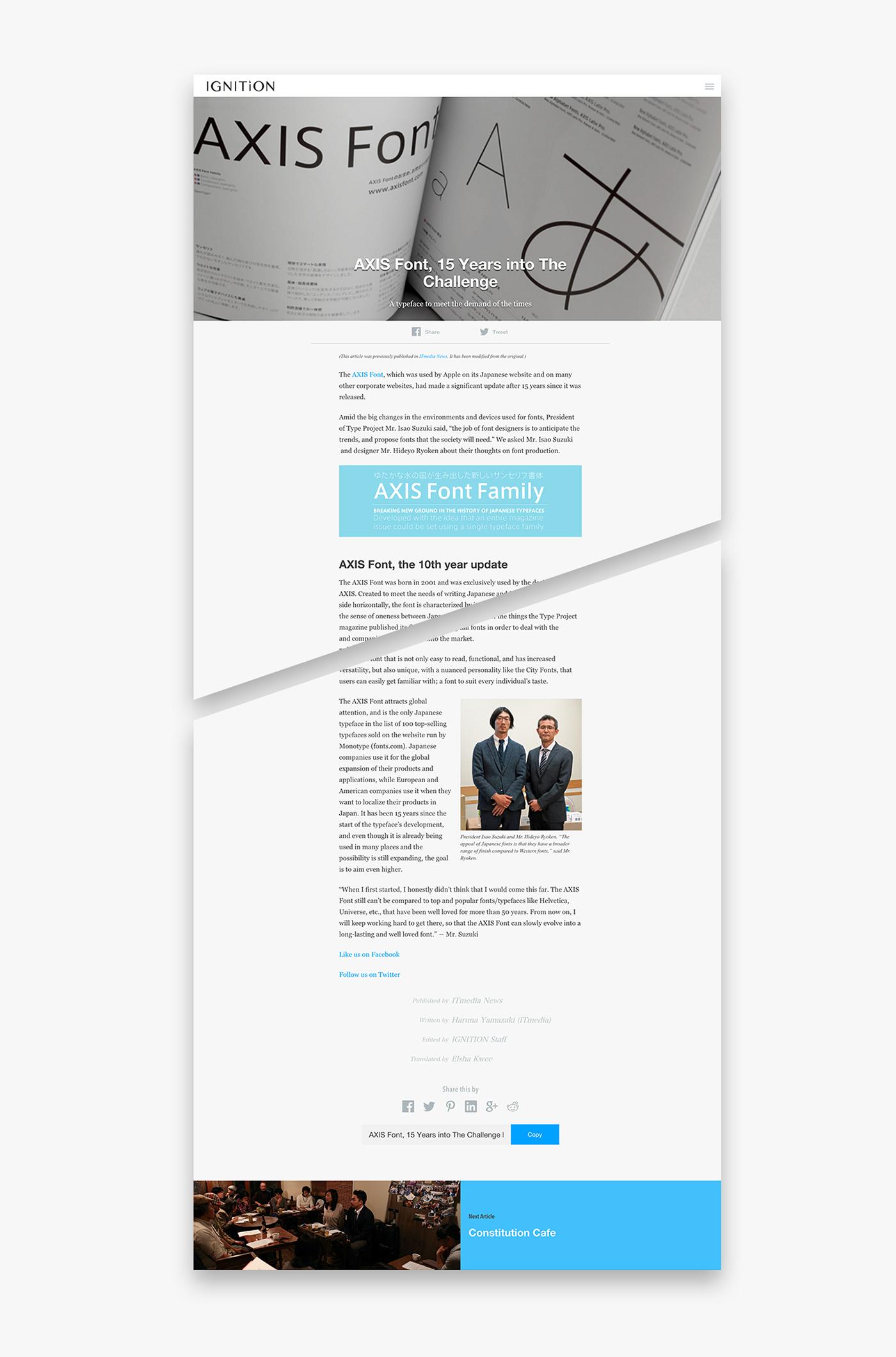 magazine culture media Web Media digital publication Web typography