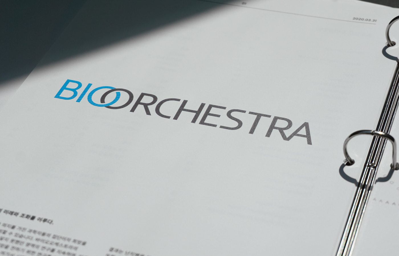 application bio biorchestra branddesign branding  identity Identity Design