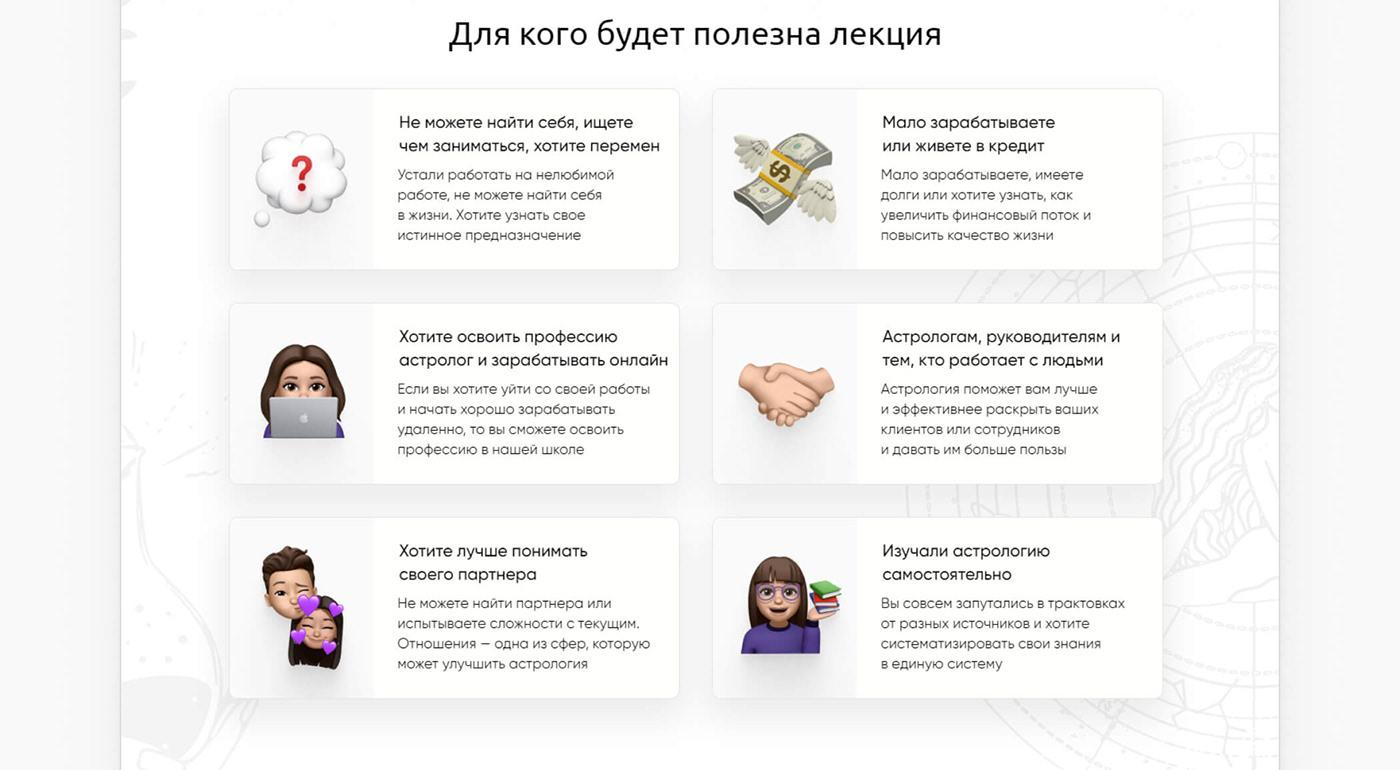conversion landing page marketing   вебинар инфопродукт курс лендинг онлайн-школа школа