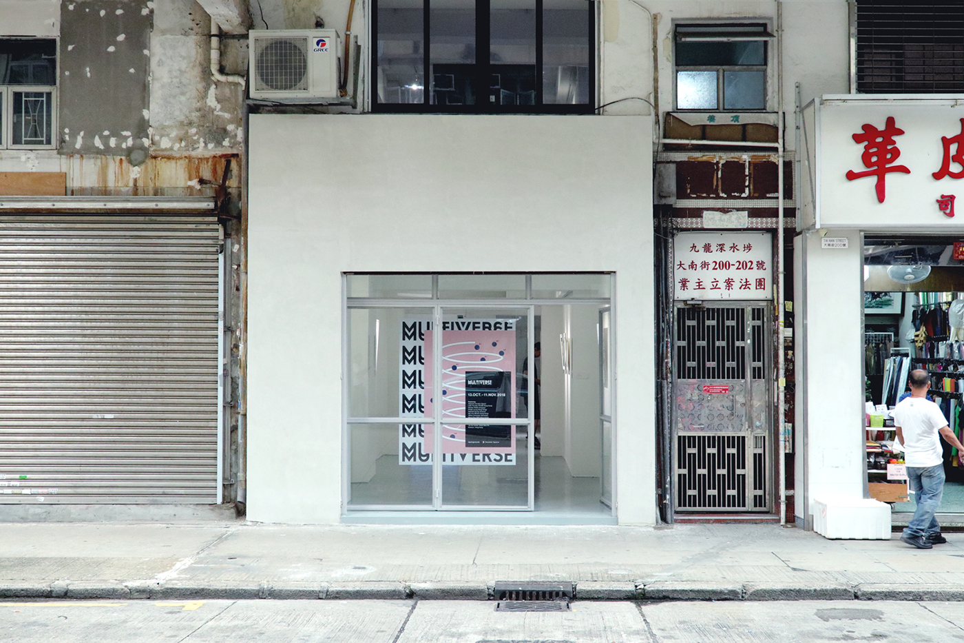 Hong Kong innoise jerry luk graphic design Space  Exhibition  identity typography   visual identity