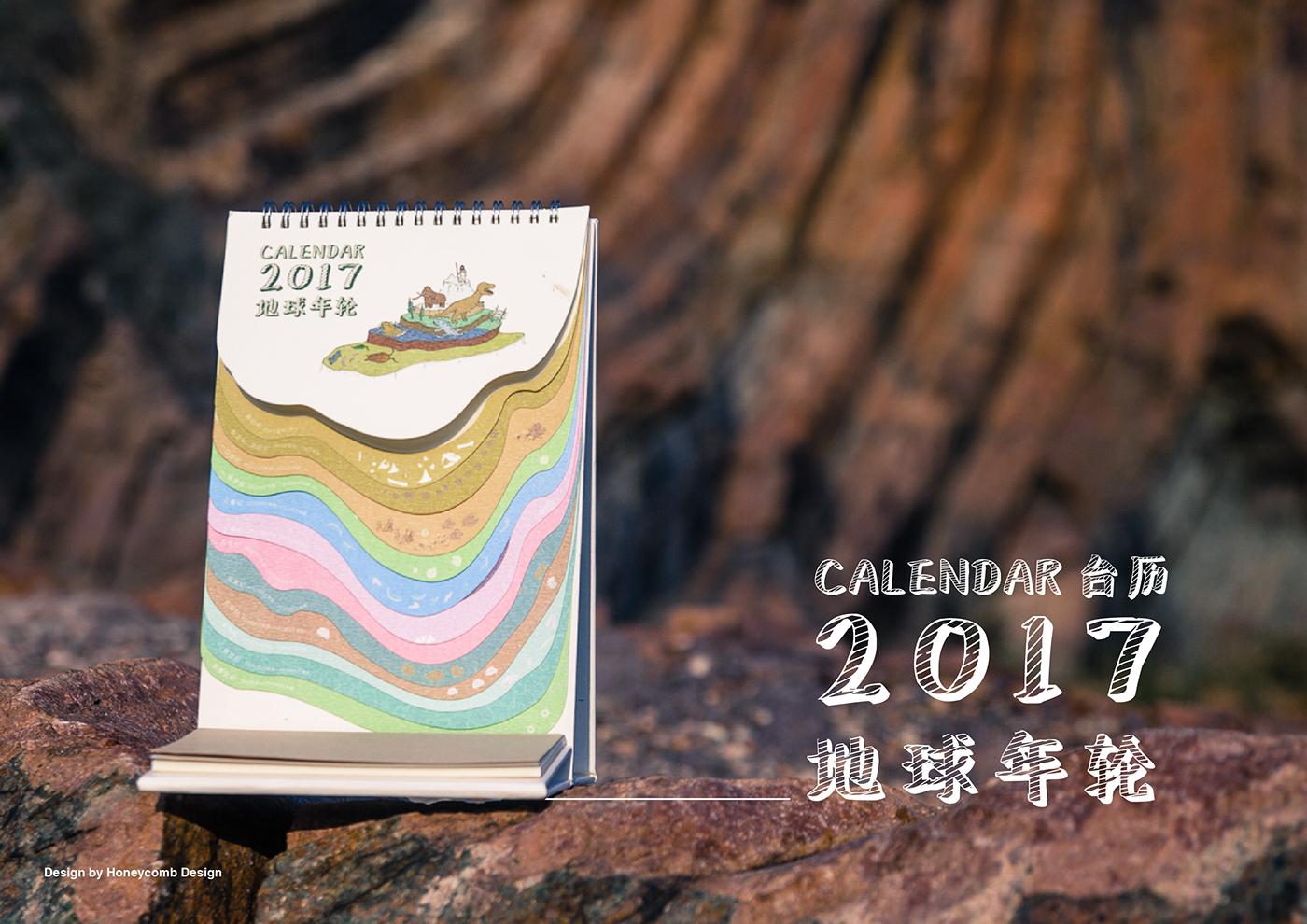 高質量的18款日曆設計欣賞