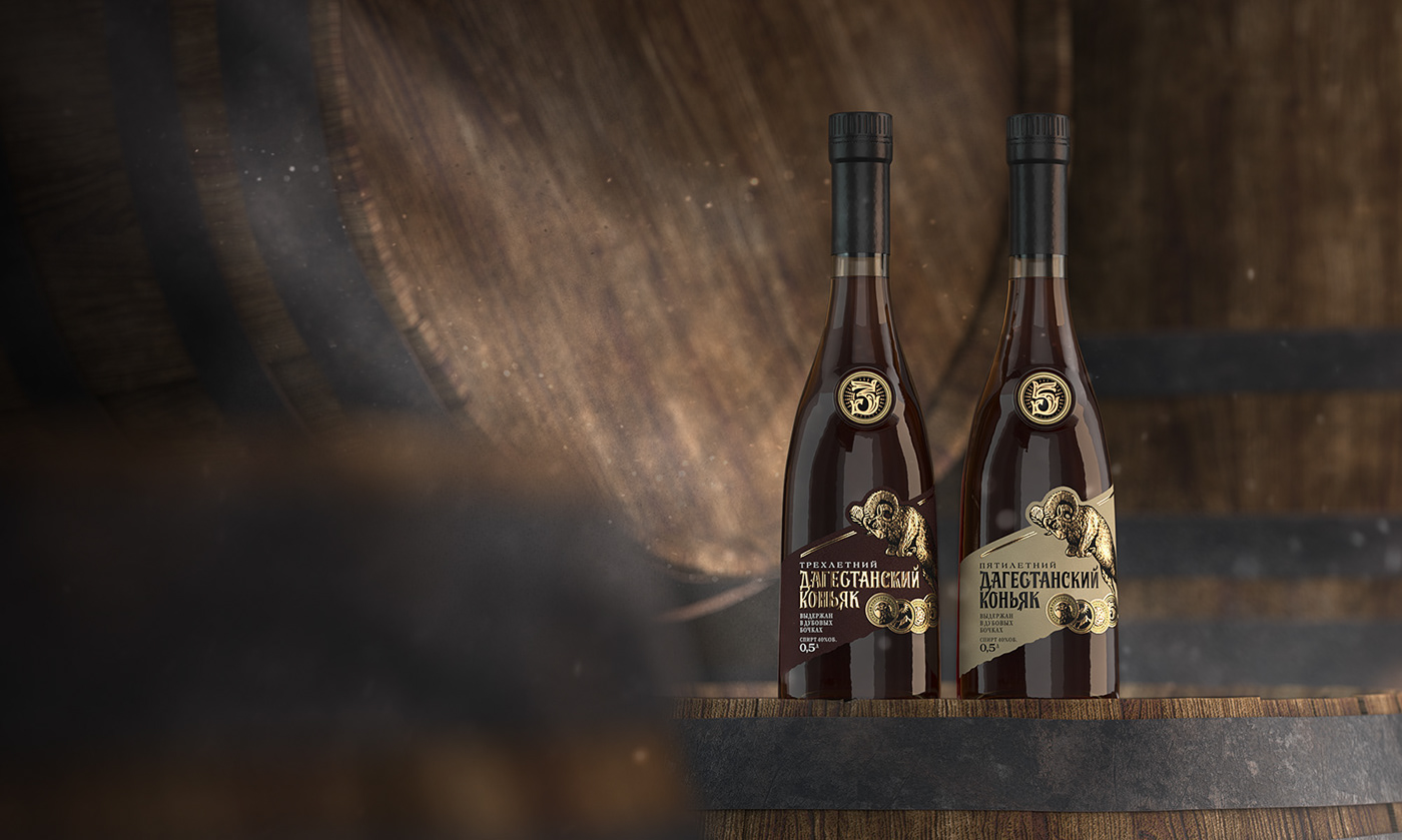Dagestani Cognac ILLUSTRATION  Spirits oak barrel
