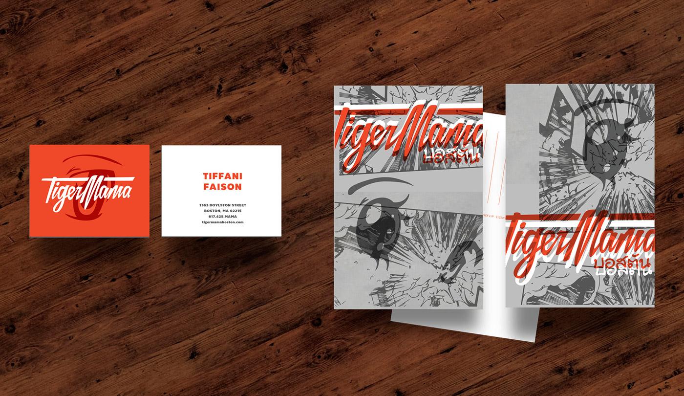 Brand Identity for Tiger Mama Restaurant, Boston, MA on Behance