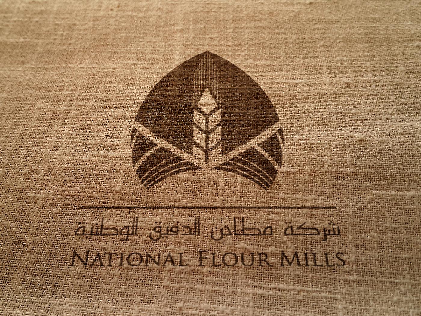 Al Ghurair Group dubai UAE lebanon tripoli Beirut Food  mills flour wheat rebranding NFM Menahan Street Band Flour Bags National Flour Mills