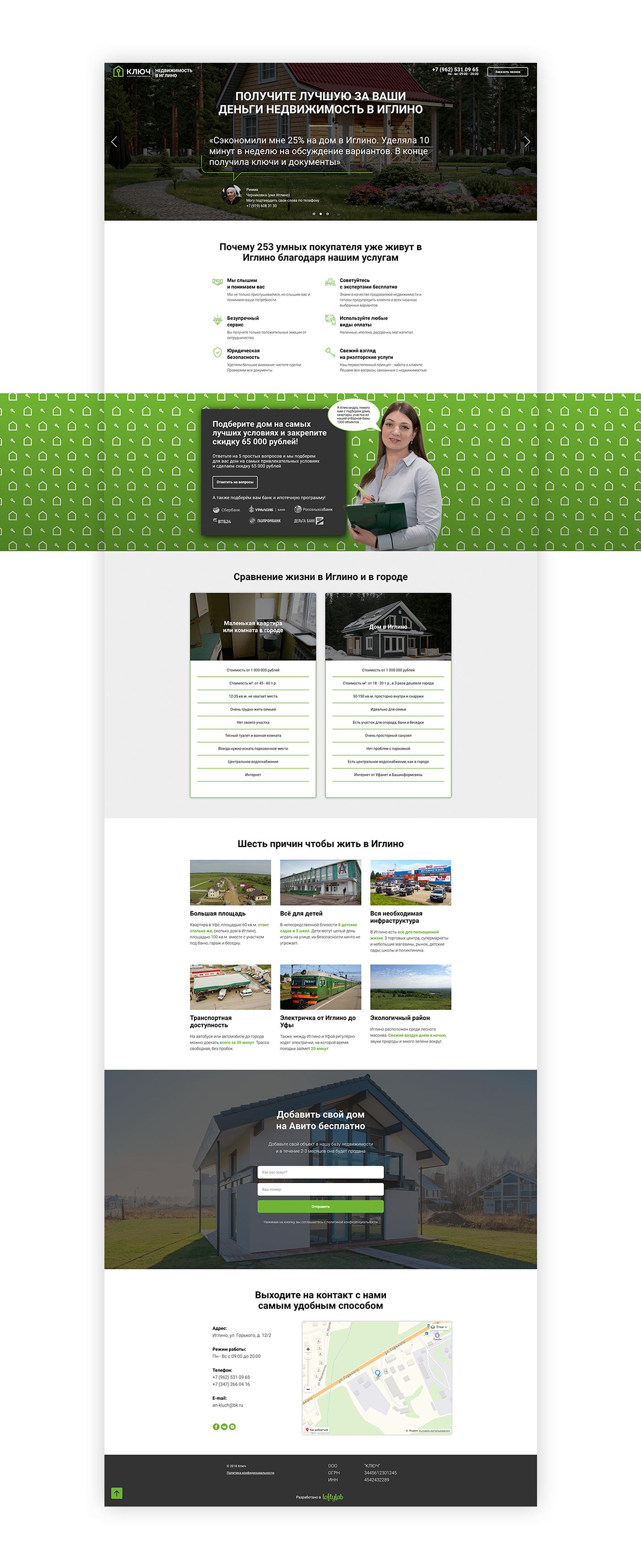realestate agency Website Webdesign landingpage landing house Townhouse