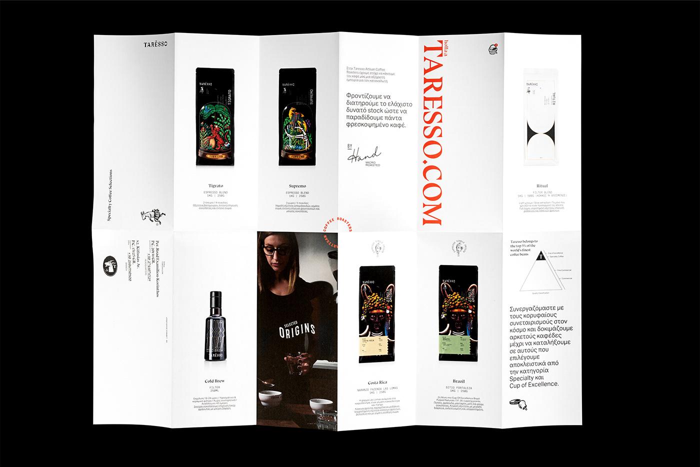 brochure Coffee ILLUSTRATION  print Product Catalogue Taresso