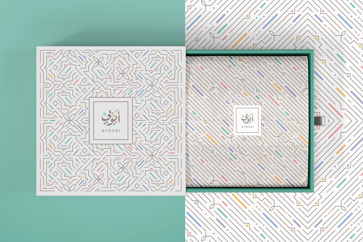 Packaging branding  logo design graphic design  Web Design  pattern