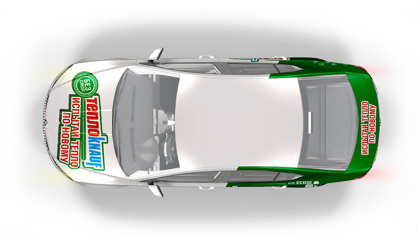 branding  ad_campaigan package knauf design promo