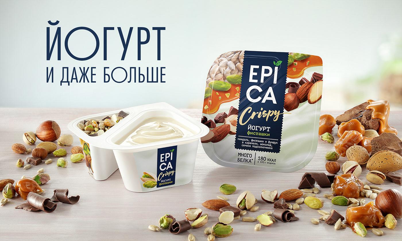 epica yogurt