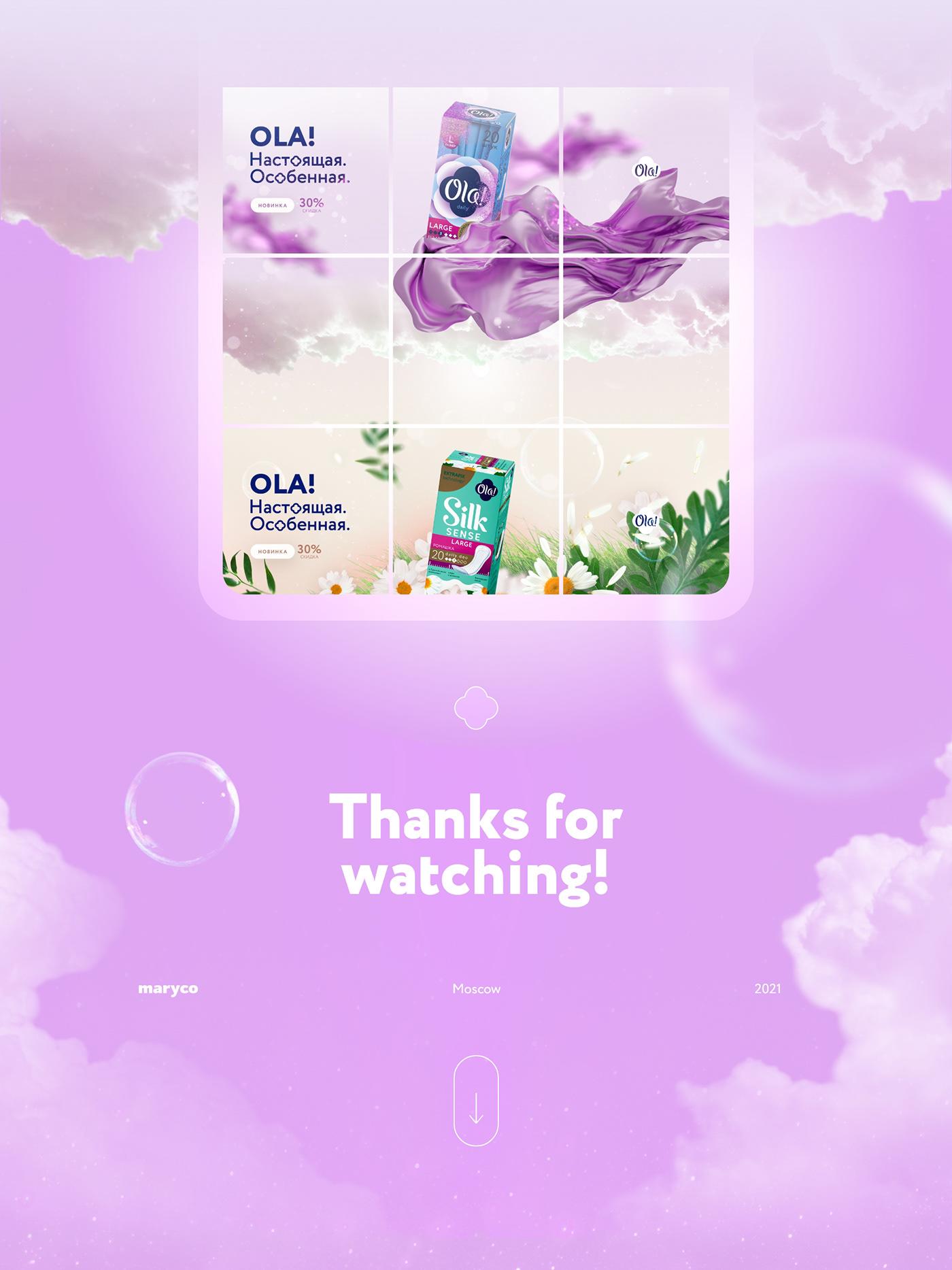 ad banners design concept pink social media Target ad turquoise Дизайн-концепция реклама таргетированная реклама
