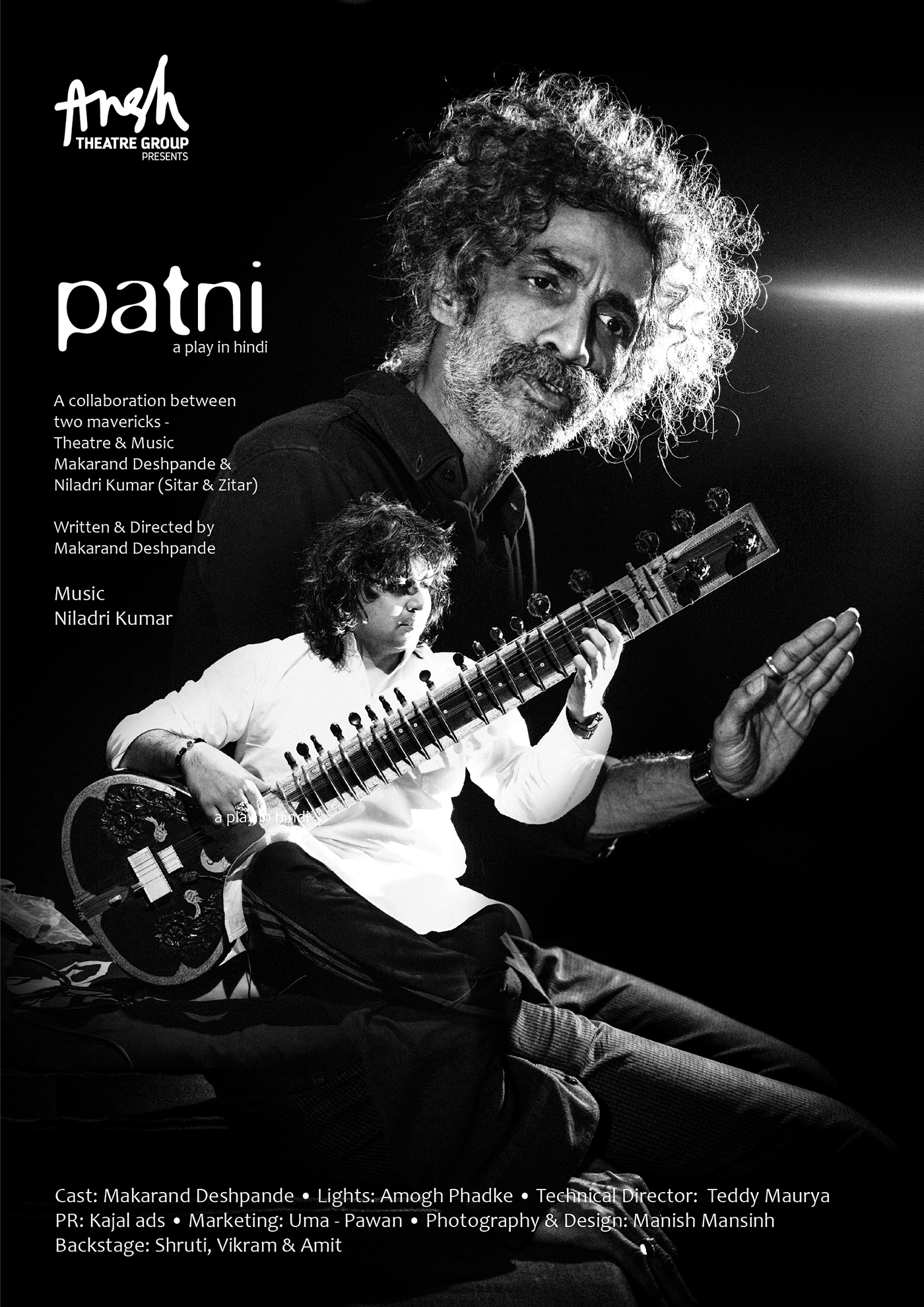 PATNI, a play in hindi on Behance