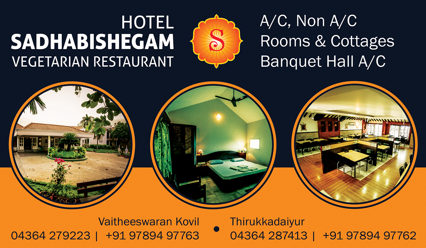 banner design  hotel sadhabishegam  on behance