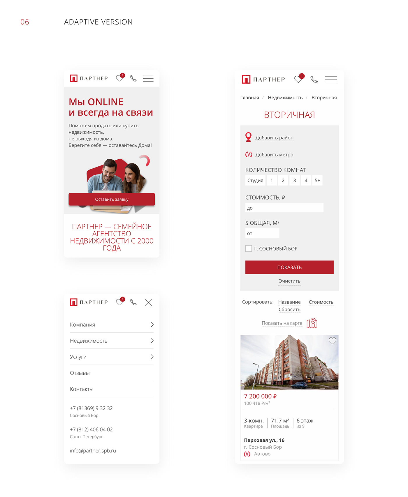 corporative website development Digital Studio e-commerce marketing   Real estate agency UI ux web agency Website