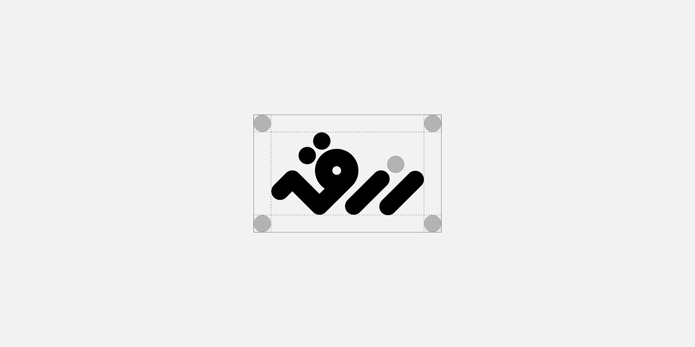branding  identity RZQ تصميم الهوية شعار خطي هوية تجارة إلكترونية