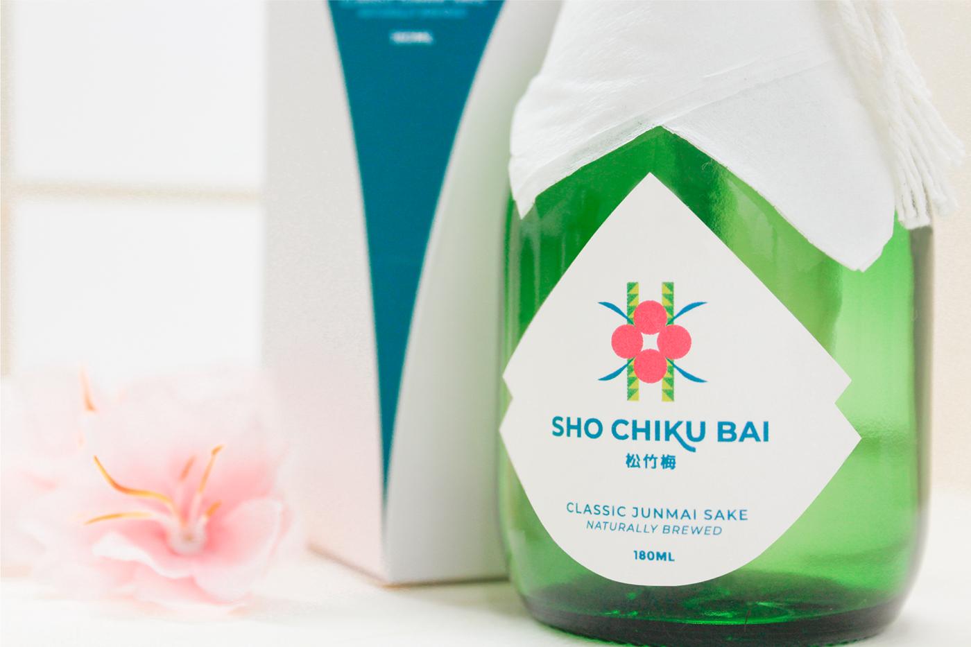 branding  brand Packaging japan design art logo Logotype Icondesign graphicdesign