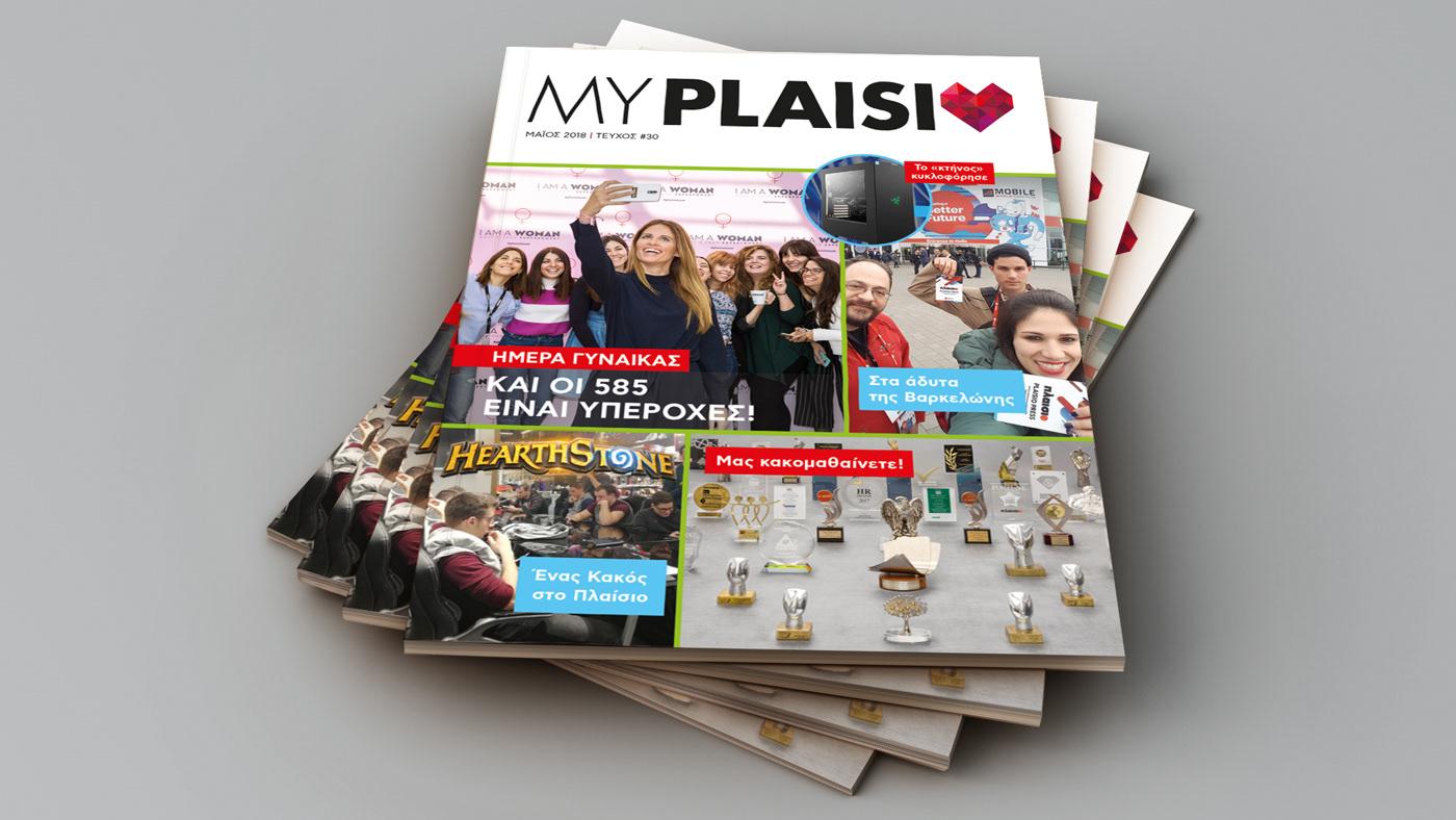 magazine Layout plaisio